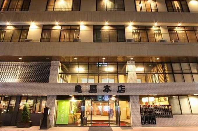 ホテル亀屋本店【新型コロナウイルス感染症予防対策】
