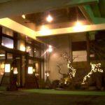 やすらぎの宿 ホテル雄山