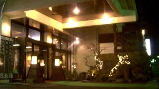 湯楽 ホテル雄山