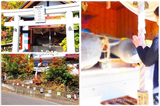 【子宝のパワースポット】澳津神社(おくつじんじゃ)で安産祈願!