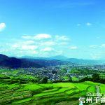 長野県内自治体初のARを採用したパンフレット完成