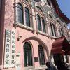 中国ハルピン・上海との交流(地域おこし協力隊員の紹介 その4)