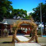 本日7/31「大祓祭(茅の輪)祭り」須須岐水神社