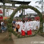 7/31 輪をくぐって「体を清め&かしこさUP」須須岐水神社大祓祭(茅の輪祭り)