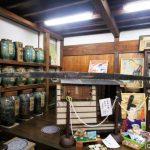 歴史情緒ある町並みで記念イベント。田中園茶店2周年記念
