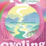 ちくまの名所を自転車で サイクリングマップのご紹介