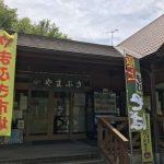 地元の味に舌鼓。大田原やまぶき食堂 今年もオープン!