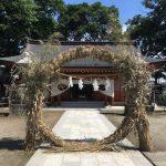 須須岐水神社で茅の輪まつり 穢れをはらい心身を清める