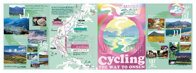 cyclingmapのサムネイル